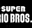 New Super Mario Bros. ♪