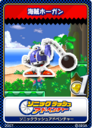 Sonic Rush Adventure 02 Pirate Hogan.png