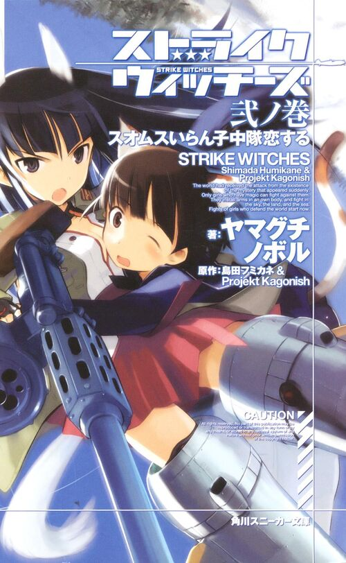 Where to find Strike Witches Suomus Misfits Squadron in