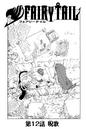 Cover Kapitel 12.png