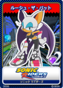 Sonic Riders - 06 Rouge the Bat.png