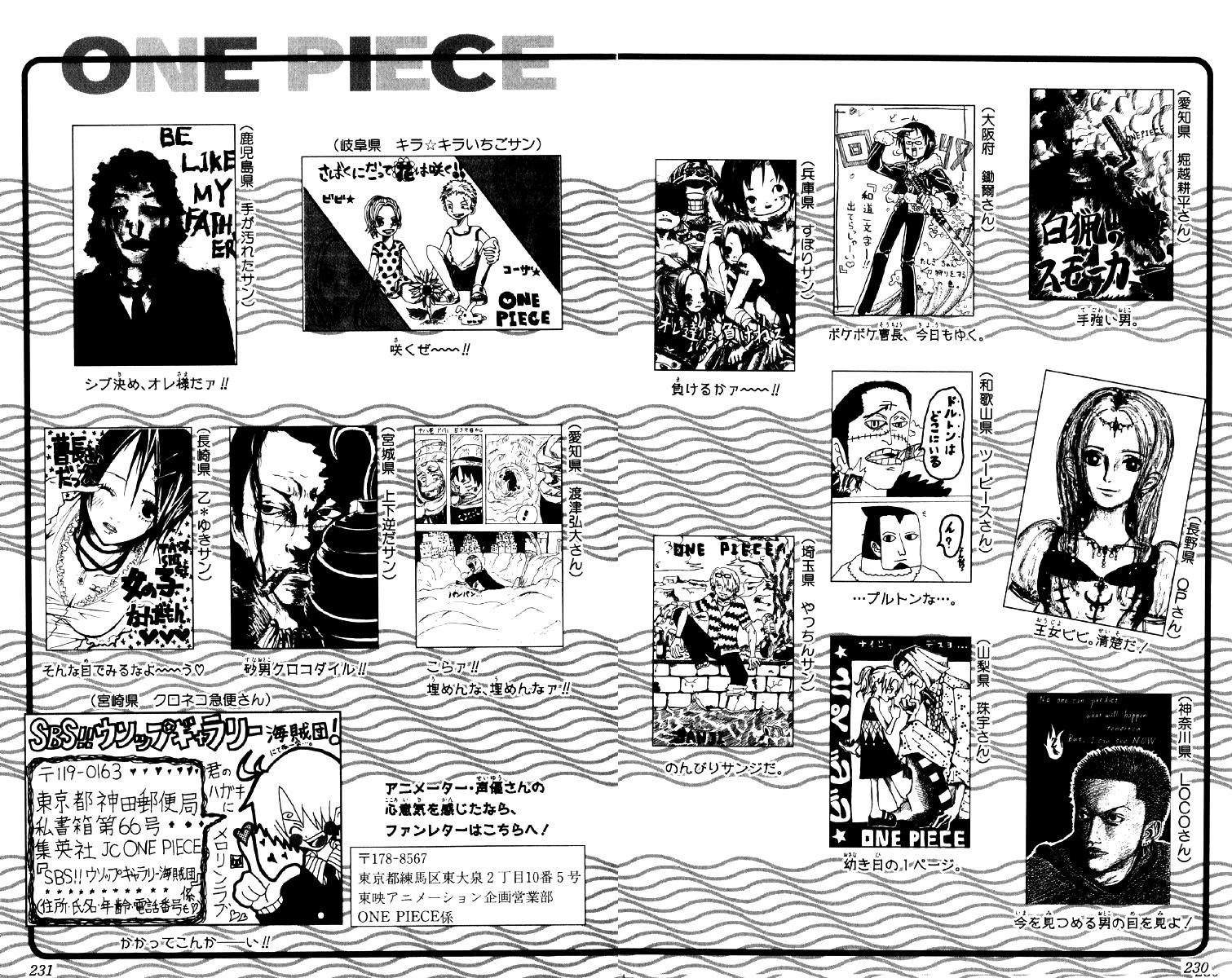 One Piece Band 77 UGP_Volume_023c
