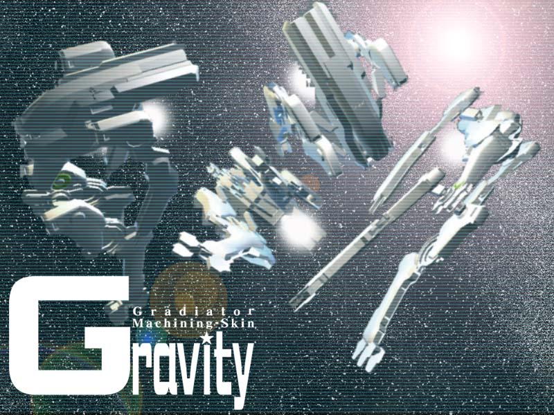 Gundam For The Barrel: File:Forthebarrelgravity.jpg