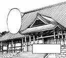 Okuni's Mansion
