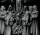 Темные культы