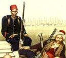 Тунарский Султанат