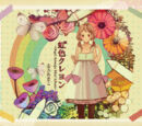 Nijiiro Crayon