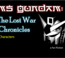 Lost War Chronicles characters