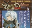 Monster Hunter Orage: Chapter 10