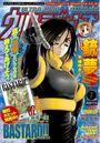 Ultra Jump 2003-07 cover.jpg