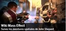 Spotlight-masseffect-20111001-255-fr.png