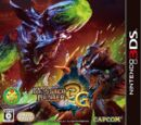 Box Art-MH3G N3DS JPN.jpg