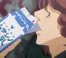 Musashino milk