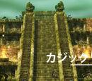 カジック・シュールの神殿