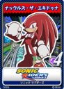 Sonic Riders - 13 Knuckles the Echidna.png