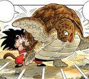 Goku Umi e hashiru