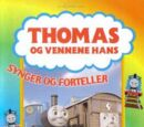Songs and Tales (Norwegian VHS/DVD)