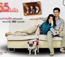 365 Wan Haeng Ruk