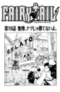 Cover Kapitel 19.png