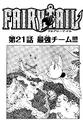 Cover Kapitel 21.png