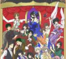 Prisi/CLAMP Fes 2011