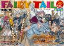 Cover X778 Natsu no Dragon no Tamago.jpg