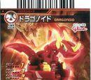 Dragonoid (Japanese Card)