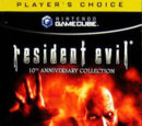 Resident Evil 10th Anniversary Collection