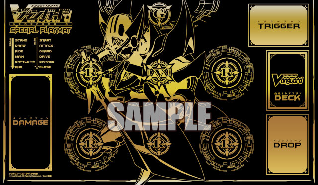 card fight vanguard playmat template - 28 images - official omocha ...