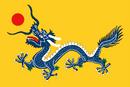 China Qing Dynasty Flag 1889.png