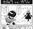 Caerula vs. Alita
