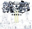 Gunnm: New Edition Vol. 2