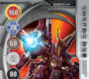 Ultimate Dragonoid (Korean Card)