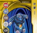 Elico (Korean Card)