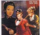 Оливия (1951)