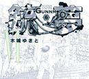 Gunnm: New Edition Vol. 6