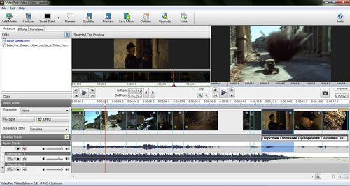 VideoPad Video Editor - Hitler Parody Wiki - Downfall ...