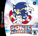 Sonic adventure dreamcast box.png