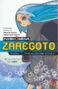 Book 1 (English).jpg