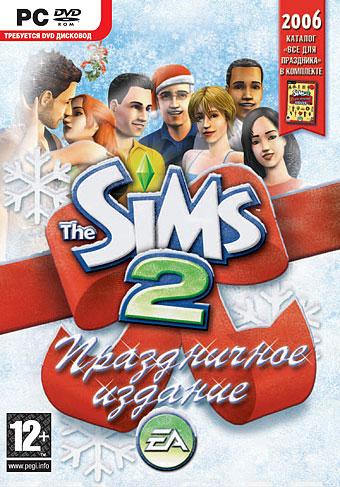 Сборники и издания the sims 2