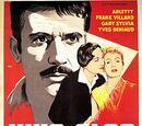 За закрытыми дверями (1954)
