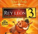 El Rey León III: Hakuna Matata