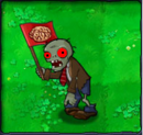 Giga Flag Zombie2.png