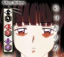 Kikyo, Reborn (Tetsusaiga TCG)