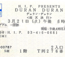 1987 - 21 March: Tokyo (Japan)