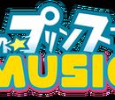 Uta no☆Prince-sama♪ MUSIC