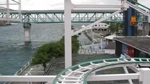 Dolphin Coaster (Sea Paradise)
