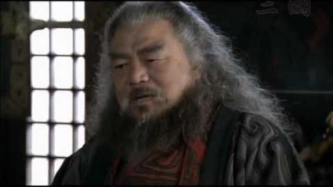 Three Kingdoms (三国) Episode 1, part 3