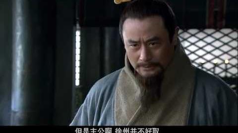 Three Kingdoms (三国) Episode 11, part 1