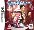 Code Lyoko DS: Fall of X.A.N.A.